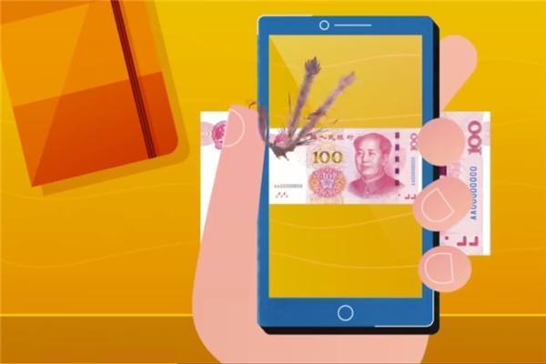 QQ扫一扫,秒辨人民币真伪,还有AR凤凰特效