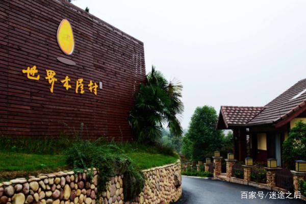 北京梁双木业开发有限公司