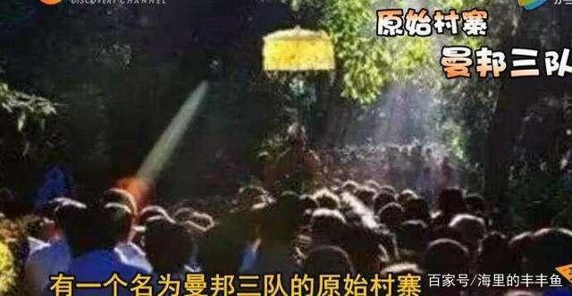 中国最古老的一个村落,至今还实行一夫多妻制,长久以来与世隔绝