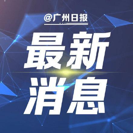 廣東省2021年春季高考9日起填志願