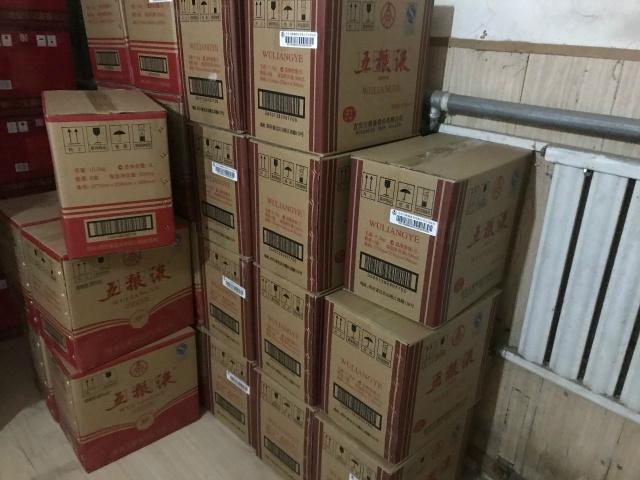 宜宾,假酒,新闻,曝光台 宜宾警方在北京通州摧毁特大制售假酒团伙,涉案1.1亿余元!