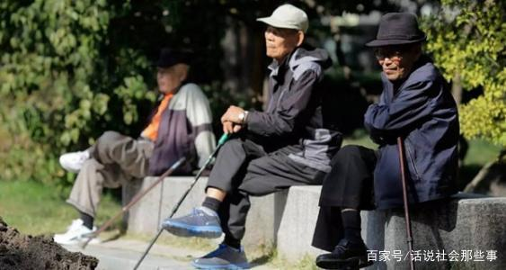 2050年我国老年人口将超过4亿,到时候去哪养老将会引发谁来养老