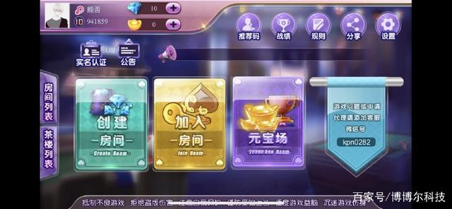 035棋牌斗地主游戏官网 大亨棋牌官网