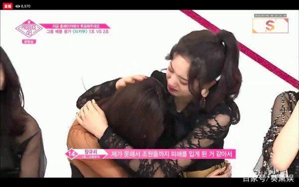 《PRODUCE48》練習生唱歌像碎念 昭宥怒罵:不想唱出去