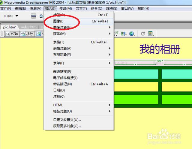网站如何:Dreamweaver学习:[23]如何制作网页-U9SEO