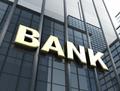 经济回稳企业效益提升 银行不良贷款形势明显改善