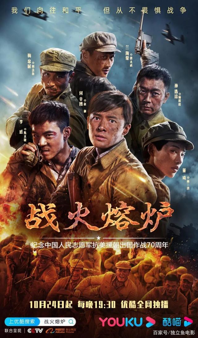 整整一年的华语良心剧,全在这-第13张图片-新片网