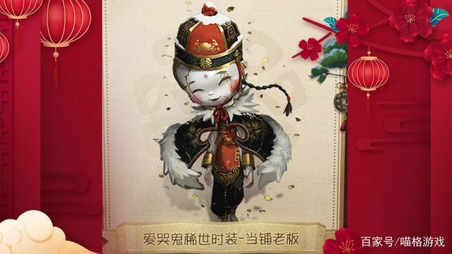 第五人格機械師情人節限時皮膚出爐,小特穿上花仙子時裝