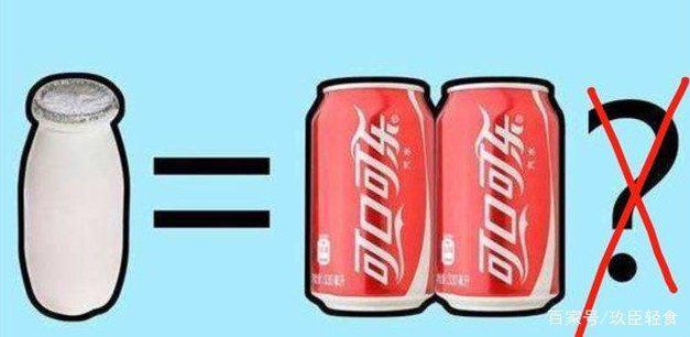 喝一罐酸奶的热量等于两罐可乐?酸奶减肥真的-轻博客