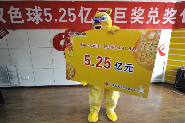 福彩双色球开出3注头奖散落3地,奖池高达9.62亿,即将突破10亿?