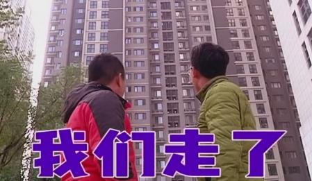通过中介租房子,无故被换锁,还要交房租?负责人:他们气到我了