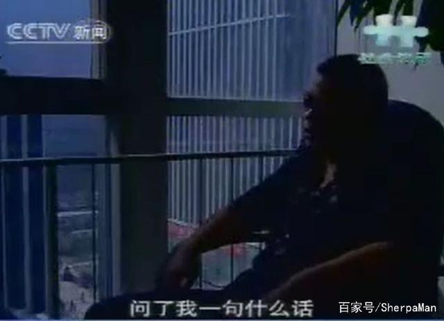 图片[12]_当年那个盗了马化腾 QQ 的黑客,后来怎么样了?_UP木木