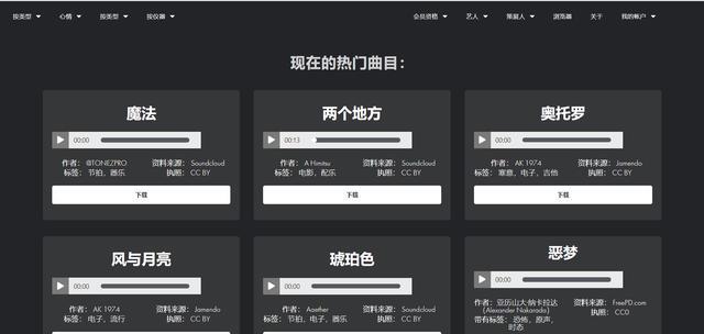 个 网站:三个网站打开你新世界的大门-U9SEO