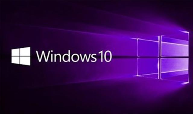 Windows7系统开启倒计时!未来强制Win10,微软建议尽早升级
