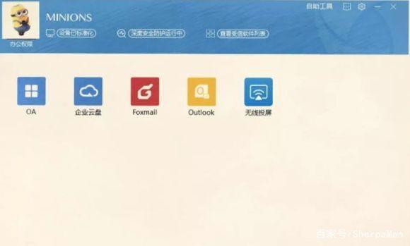 图片[10]_当年那个盗了马化腾 QQ 的黑客,后来怎么样了?_UP木木