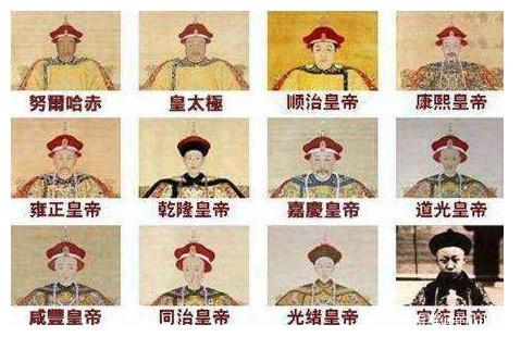 四句话教你记住清朝所有皇帝顺序,从此看清宫