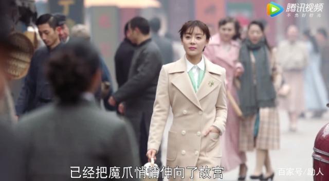 """袁姗姗新剧演绎的""""女儿情"""",真应了中国这句老话,你怎么看?"""