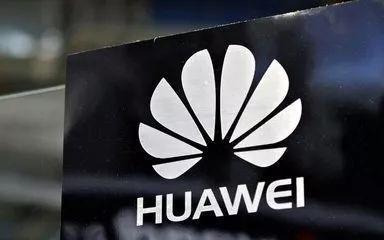 华为公布2017年分红计划 新入职员工最高能拿20万元