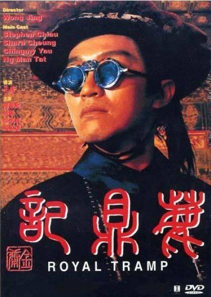 90年代18部香港经典电影,你看过几部?