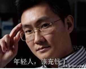 图片[11]_当年那个盗了马化腾 QQ 的黑客,后来怎么样了?_UP木木
