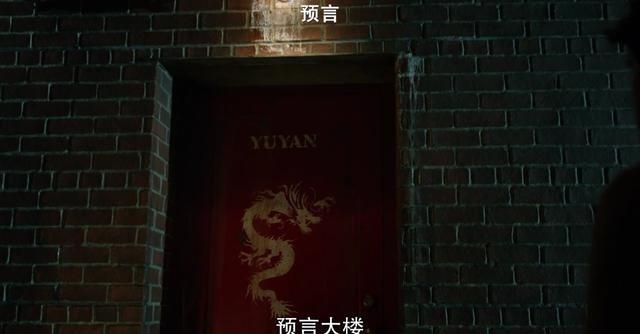 《深扒》图解哥谭镇S03大结局全剧情 深挖彩