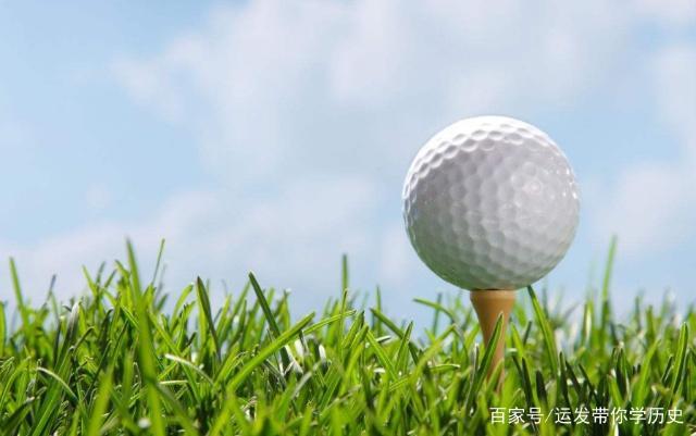 高尔夫球的历史,它的起源和规则的发展,让我们一起来看看