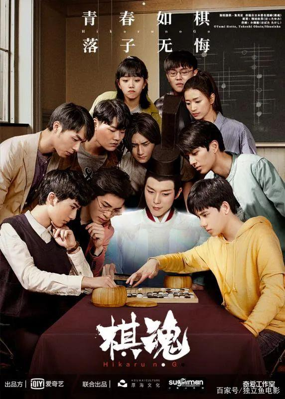 整整一年的华语良心剧,全在这-第16张图片-新片网