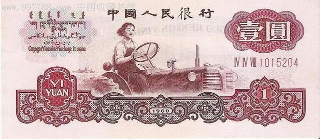 关于汉字的笑话 汉字的起源简短