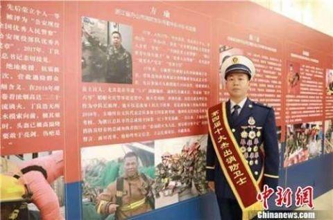 浙江一消防员扎根海岛17年 救援2500余次保护财产超千万