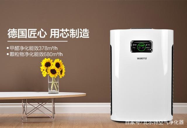 新永利6175.com