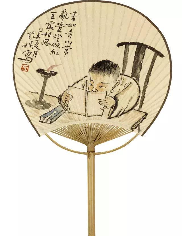 翰墨澄州·人文海城bodog博狗娱乐登录家系列——王登科·绘画卷
