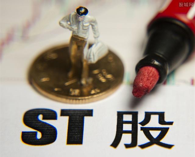 即将摘帽的ST股票ST摘帽后会涨多少?