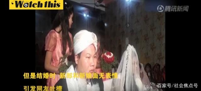 鹿寨新闻:中国小伙跨国娶媳妇 却因表情爆红[图