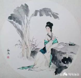 一首诗写尽了佳人的脱俗和清雅,杜甫《佳人》