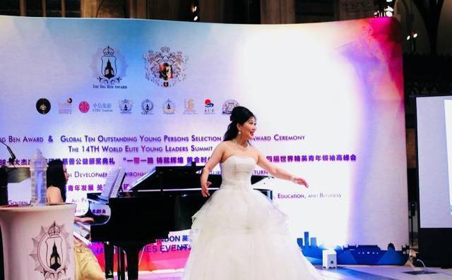 王蓓蓓等获得2017年度大本钟奖全球十杰华青荣誉