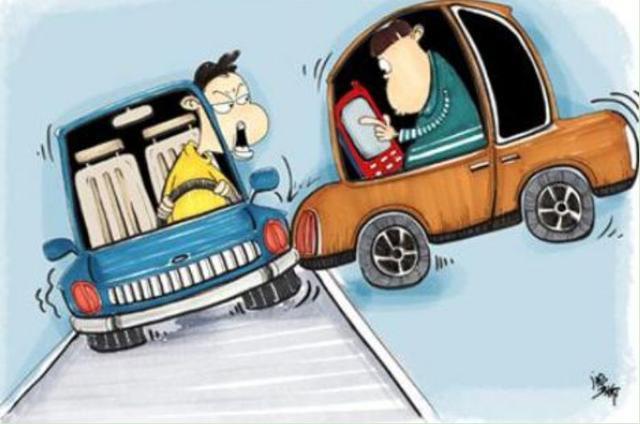 开车,开车违章,开车罚款扣分,违章扣分,最好的驾驶证违章查询软件