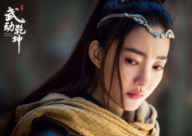 2018电视演员排行,杨洋垫底,杨紫第二,第一让人