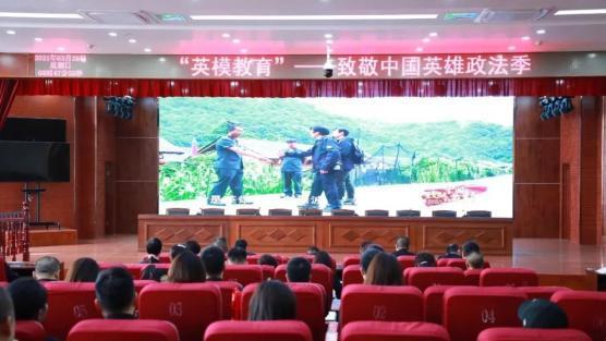 【隊伍教育整頓】集寧區人民法院組織觀看《致敬中國英雄(政法季)》