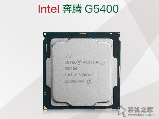 支持Win7系统 八代奔腾G5400\/H310C\/GTX10