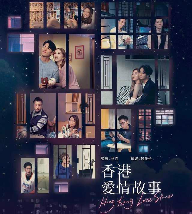 2020年TVB四大爛劇,《法證先鋒4》成全年評分最低劇集