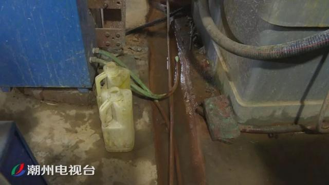 潮州庵埠一电镀加工场被查处,竟然非法排放污水