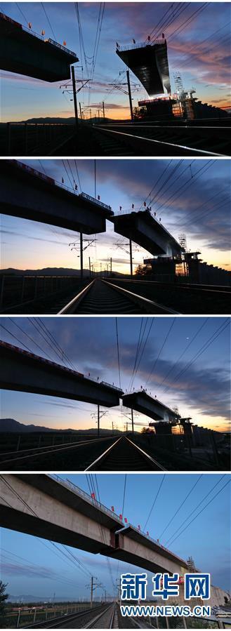 4座超级大桥