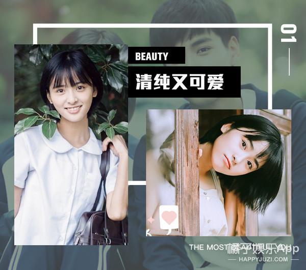擁有娃娃臉+齊劉海的超萌組合,這位女主一定是吃可愛多長大的