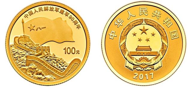金银币为什么不能等值兑换呢