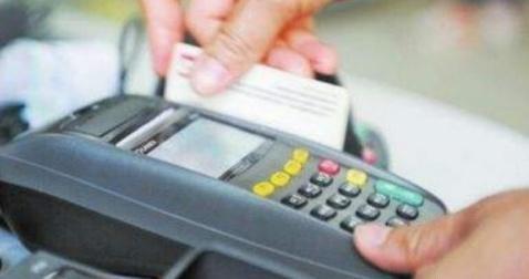 """信用卡全额还款后,什么时候再""""刷""""最好?"""