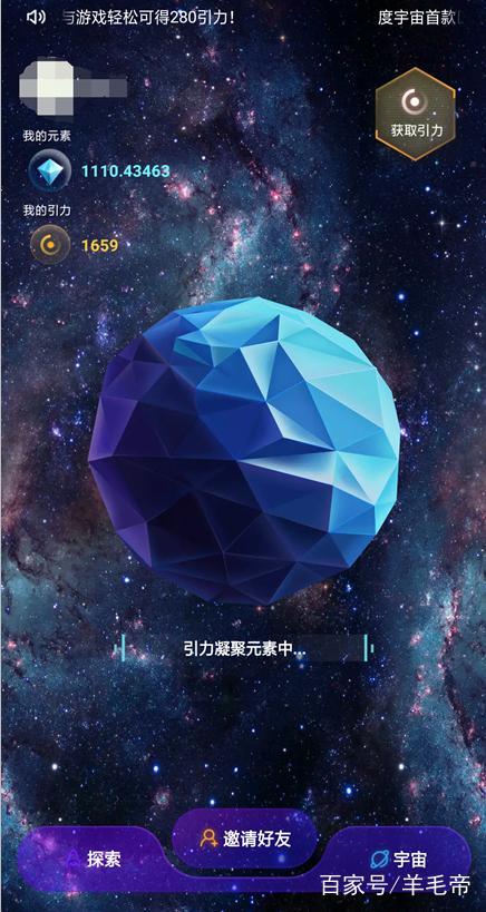 """百度旗下度宇宙推出其首款区块链游戏""""时间矿工"""""""