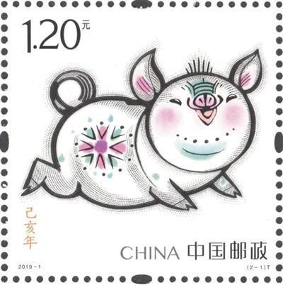 己亥猪年生肖邮票首发 最早生肖邮票为猴票 第3张
