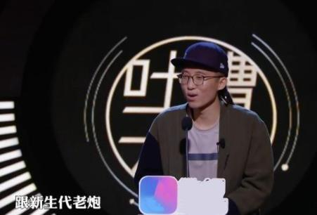 池子劝吴亦凡粉丝别刷榜:否则他永远不知自己啥水平