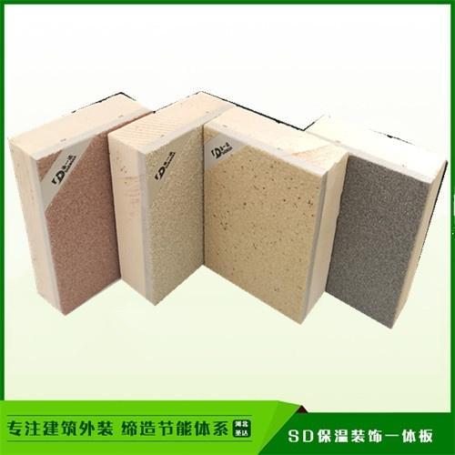 这么多保温装饰一体板生产厂家,我们该如何选择呢?
