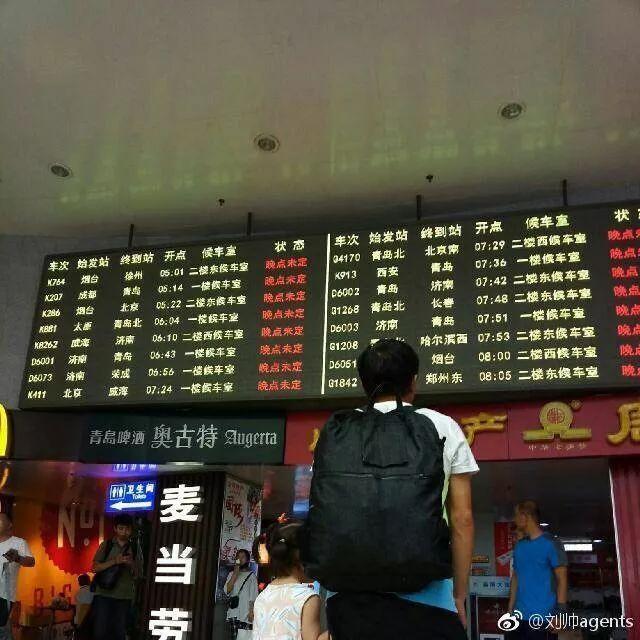 最新!济南-青岛方向多趟列车停运、晚点!有乘客滞留